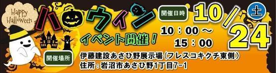 日_page_1.jpg