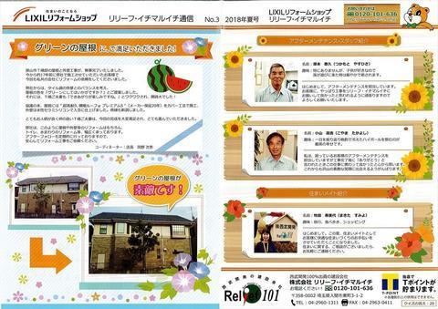 Page0001_r.jpg