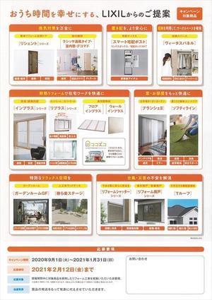 Page0004_r.jpg