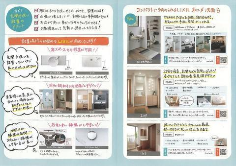 Page0002_r.jpg