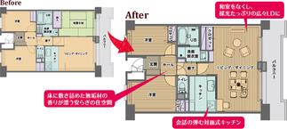 圧迫感のある狭さを和室とリビングを1部屋にする事で解消。