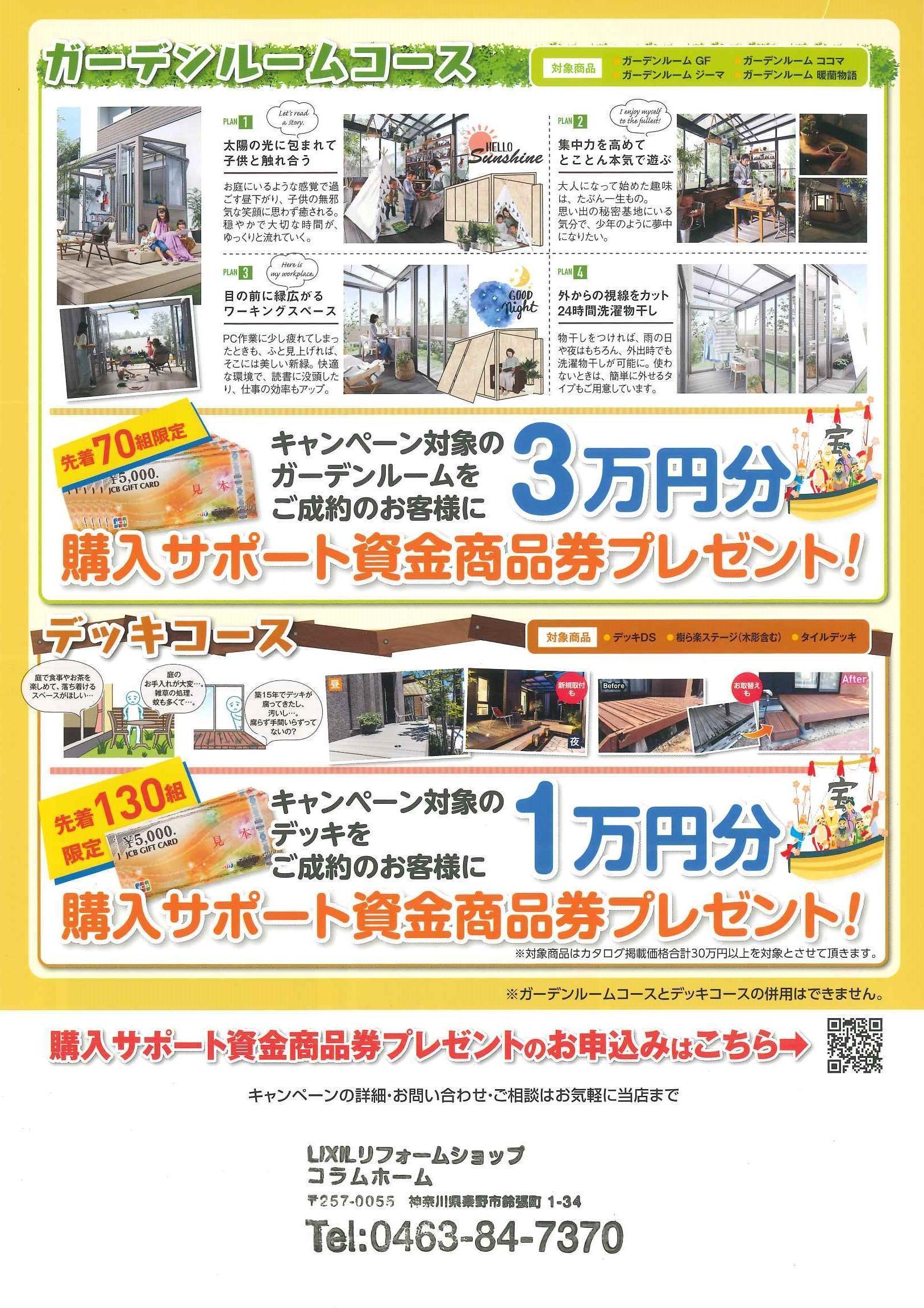 https://lixil-reformshop.jp/shop/SP00001107/photos/b823458fc09ab3856a7bdd8fcb0271f293627049.jpg