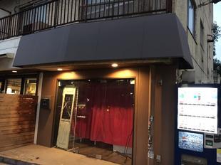 店舗のテント工事・伸縮門扉の設置を行いました。