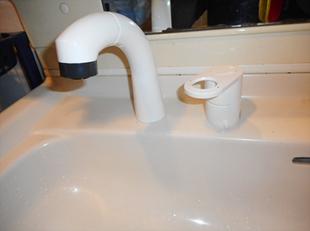 K様邸 洗面化粧台水栓取替工事