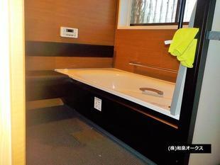 久留米市 T様邸 浴室リフォーム工事