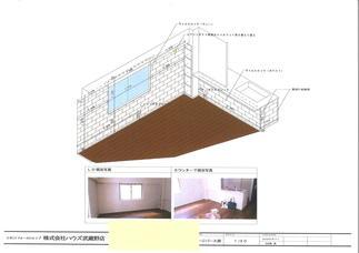 LD+キッチンカウンター下施工イメージパース