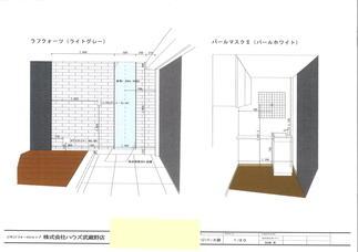 玄関・廊下及びトイレ施工イメージパース