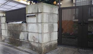 【武蔵野市H様邸】外構リフォーム