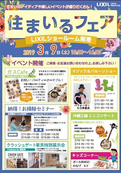 https://lixil-reformshop.jp/shop/SP00001144/photos/80751606c697057fb5b732ae3631f6f15093c1be.jpg