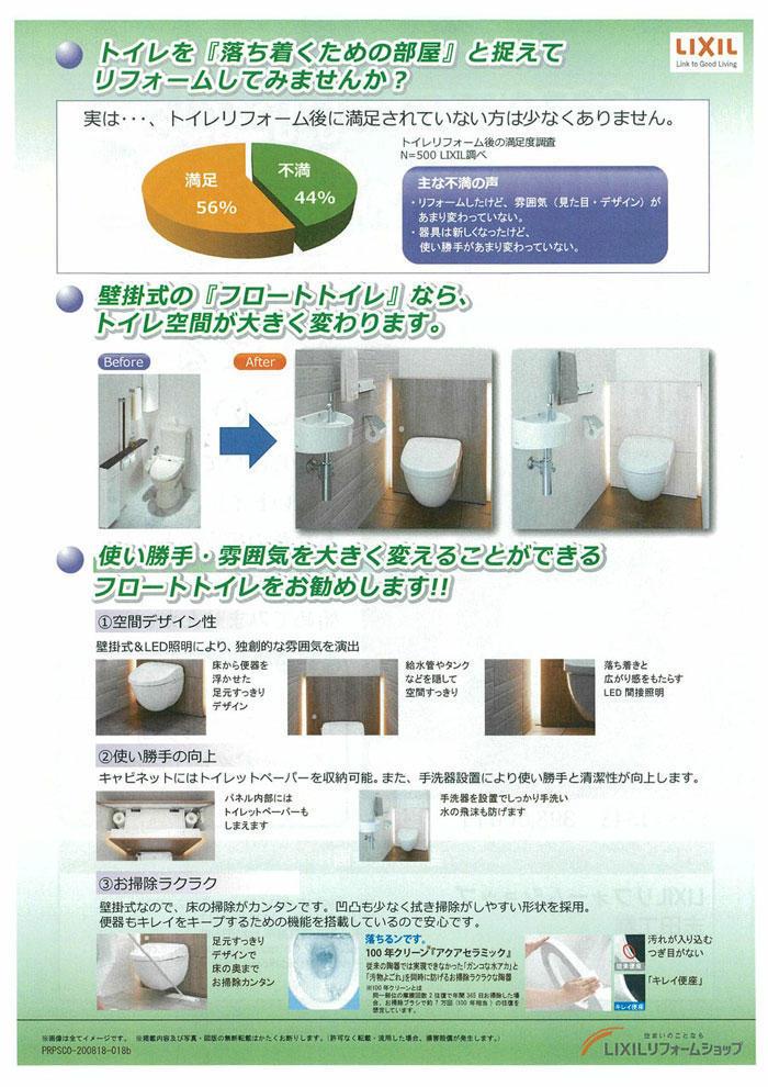 furoto2020_b.jpg