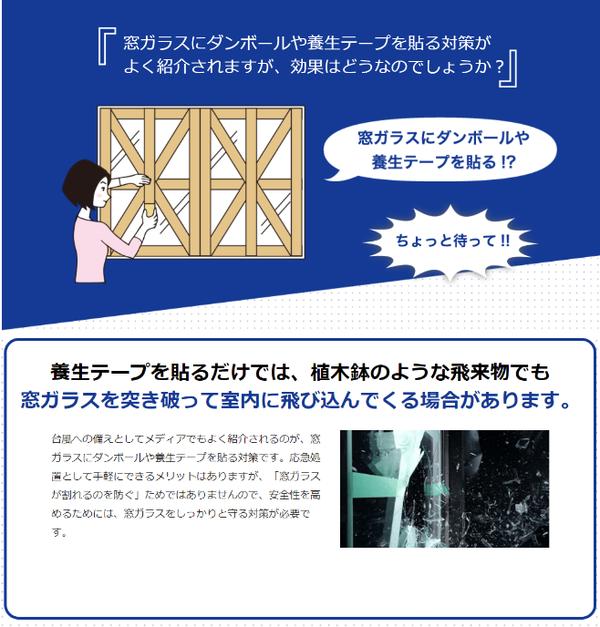 突風2.png