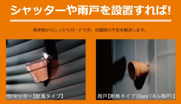 突風4.PNG
