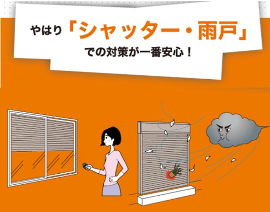 突風3.png