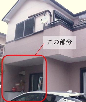 大垣市S様邸 改修工事②   リノベーション